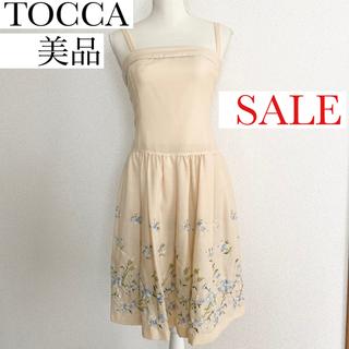 トッカ(TOCCA)の夏物 SALE❣️美品 トッカ フラワー刺繍 ワンピース(ひざ丈ワンピース)