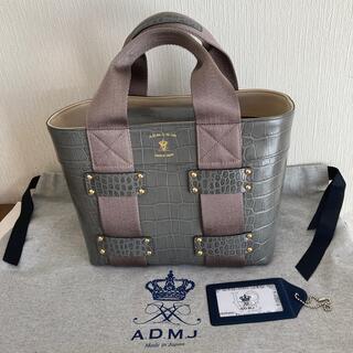 A.D.M.J. - 新品 ADMJ    クロコ型押し トートバッグ