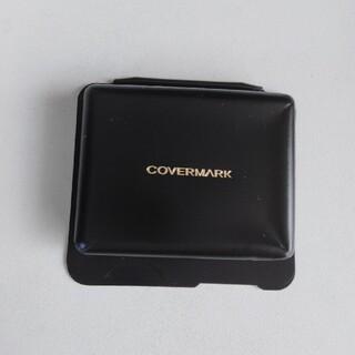 COVERMARK - カバーマークフローレスフィット  FR20 サンプル