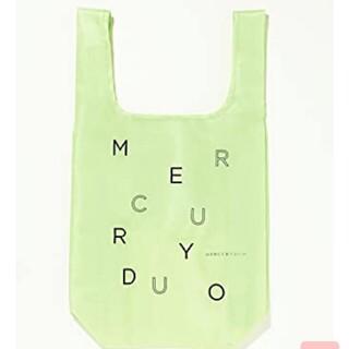 MERCURYDUO - 新品未使用 MORE モア 付録 ライムグリーン色エコバッグ