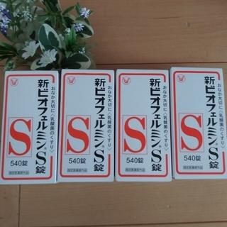 タイショウセイヤク(大正製薬)の☆柴 様専用☆ ♡ビオフェルミン540錠♡(その他)