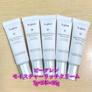 b.glen - 【新品•未開封】ビーグレン モイスチャーリッチクリーム 35g