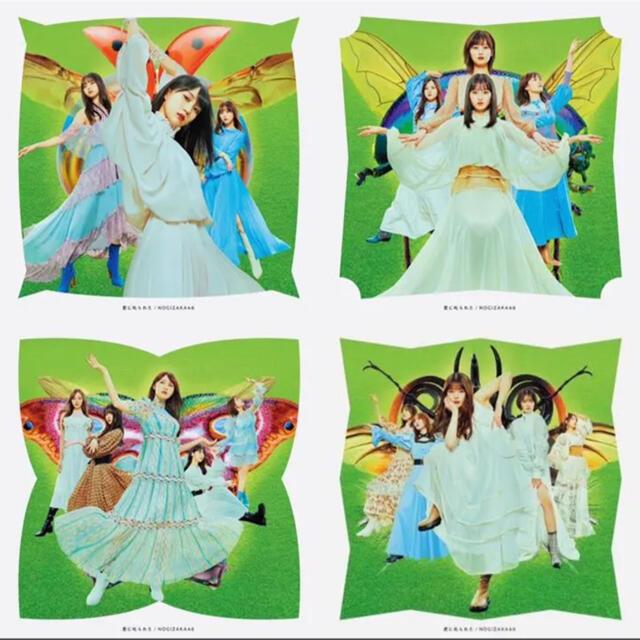 乃木坂46 君に叱られた タイプABCD4枚セット エンタメ/ホビーのDVD/ブルーレイ(アイドル)の商品写真