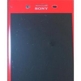 エヌティティドコモ(NTTdocomo)のSONY XZ Premium SO-04J 限定カラー ロッソ ※SIMフリー(スマートフォン本体)