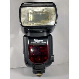 Nikon - Nikon SPEEDLITE SB-910 ストロボ