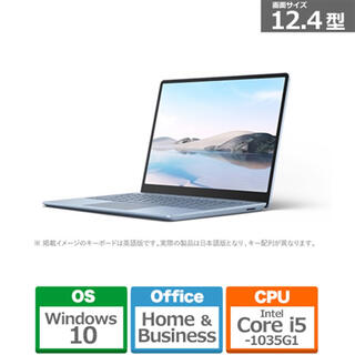 Surface Laptop Go THH-00034