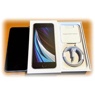 iPhone - ☆最安値☆バッテリー付☆【新品】iPhone SE2 64GB白☆SIMフリー