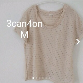 サンカンシオン(3can4on)のトップス 半袖 ニット レデース M(ニット/セーター)
