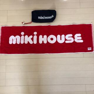 ミキハウス(mikihouse)のミキハウス   スポーツタオル(タオル/バス用品)