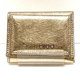 ジミーチュウ(JIMMY CHOO)のジミーチュウ 3つ折り財布 - ゴールド(財布)