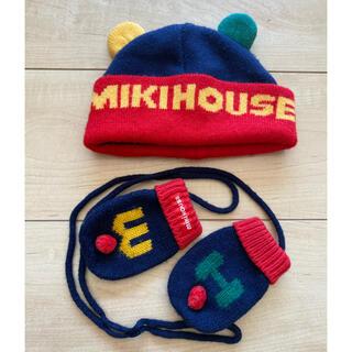 ミキハウス(mikihouse)のミキハウス★ベビー★ニット帽と手袋(帽子)