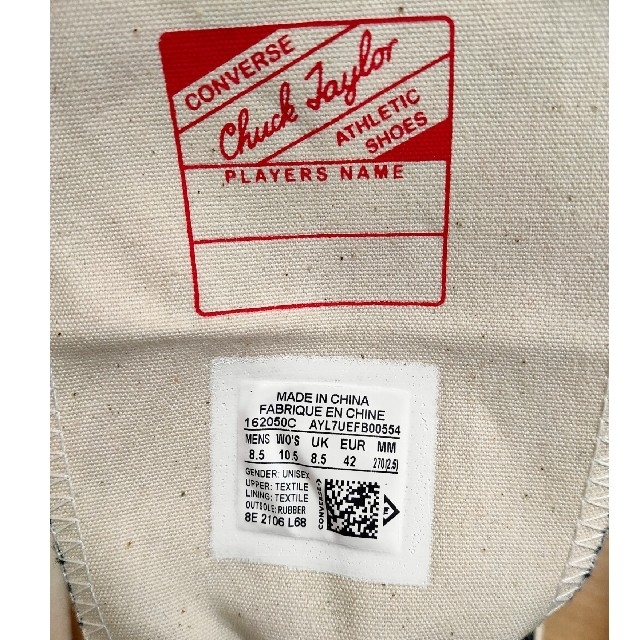 CONVERSE(コンバース)の【新品・未使用】コンバース チャックテイラー 三ツ星ハイカット黒 27cm メンズの靴/シューズ(スニーカー)の商品写真