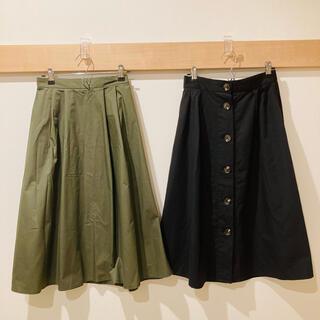 GU - 【2枚セット】GU 無地 スカート