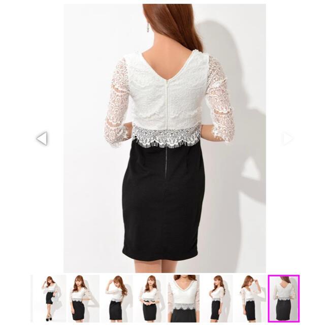 dazzy store(デイジーストア)のDazzy store🍐キャバドレス🍒ワンピース🍎ドレス レディースのフォーマル/ドレス(ミニドレス)の商品写真