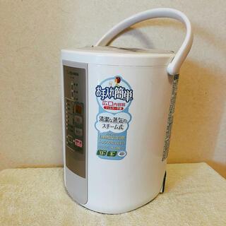ゾウジルシ(象印)のスチーム式加湿器 象印 ZOJIRUSHI 中古 美品(加湿器/除湿機)