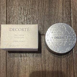 COSME DECORTE - コスメデコルテ フェイスパウダー 【新品未使用】