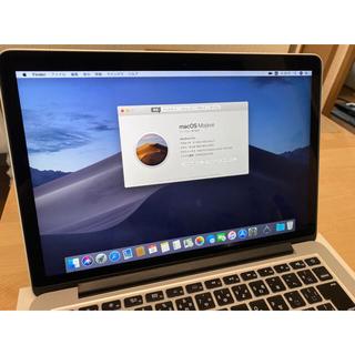 Apple - MacBook Pro 2015 i7 3.1GHz  16GB SSD500