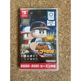 Nintendo Switch - 新品未開封 パワフルプロ野球2020 ニンテンドースイッチ ソフト 通常版