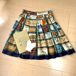 ジェーンマープル(JaneMarple)の☆おまけ付き☆ジェーンマープル チョコレートバー柄のスカート(ひざ丈スカート)