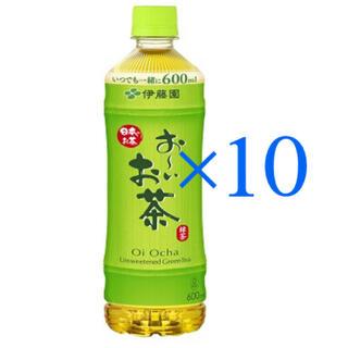 10本 伊藤園 お〜いお茶 緑茶 600ml ローソン 引換券
