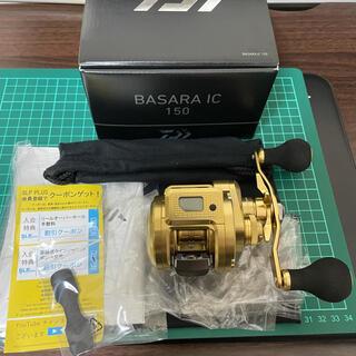DAIWA - 【新商品】ダイワ  21 バサラ IC 150