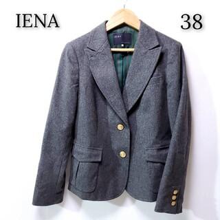 イエナ(IENA)の【美品♪】IENA イエナ  テーラード ウール ジャケット グレー(テーラードジャケット)