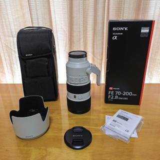 SONY - SONY FE 70-200mm F2.8 GM OSS SEL70200GM