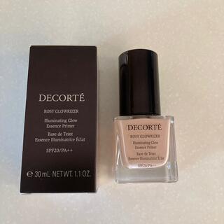 COSME DECORTE - ⭐︎コスメデコルデ⭐︎ロージーグロウライザー⭐︎