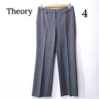 セオリー(theory)の【新品同様♪】Theory セオリー スラックスパンツ 大きいサイズ グレー 4(カジュアルパンツ)