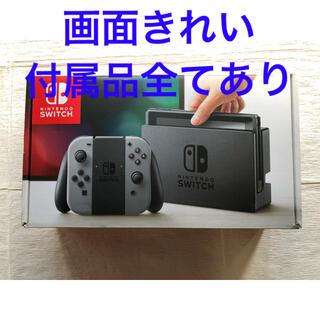 Nintendo Switch - ニンテンドースイッチ 本体セット