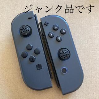 Nintendo Switch - ジャンク ジョイコン2個セット