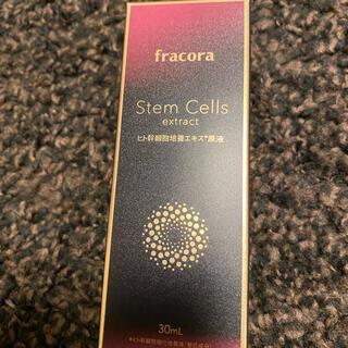 フラコラ(フラコラ)のフラコラ ヒト幹細胞培養エキス原液 30ml(美容液)