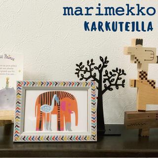 マリメッコ(marimekko)のマリメッコ ポストカード フレーム カラフル アニマル かわいい おしゃれ 北欧(インテリア雑貨)