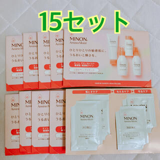 MINON - MINON アミノモイスト 試供品×15セット
