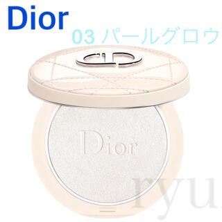 ディオール(Dior)の新品 ディオール フォーエヴァークチュールルミナイザー 03 パールグロウ(フェイスカラー)