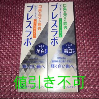 第一三共ヘルスケア - 薬用イオン歯磨き ブレスラボ マルチ+美白ケア 〈ミント〉2種類セット