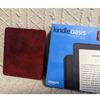 Kindle Oasis 2016 最薄最軽量モデル