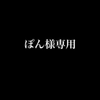 ついにキター!!長野県産【ナガノパープル】秀品 7房 5kg!!(フルーツ)