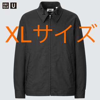 UNIQLO - ユニクロU ジップアップブルゾン 黒 XL