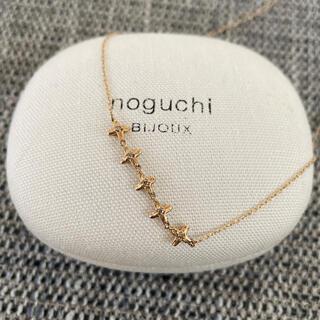 AHKAH - noguchi BIJOUX ノグチ ネックレス ブラウンダイヤ 5クロス