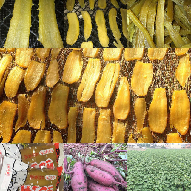 干し芋屋さんの紅はるか(ひたちなか産) 10kg 食品/飲料/酒の食品(野菜)の商品写真