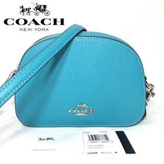 コーチ(COACH)の【新品】COACH コーチ ショルダーバッグ ミニ セレナ クロスボディ アクア(ショルダーバッグ)