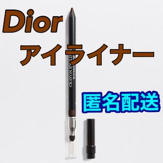 ディオール(Dior)の匿名配送✨Dior ディオール クレヨン アイライナー シャープナー付属(アイライナー)
