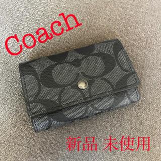 コーチ(COACH)の新品 未使用 COACH コーチ 5連 キーケース ブラック(キーケース)