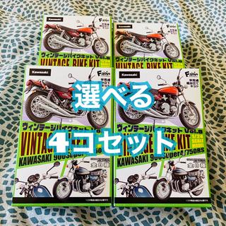 ★値下げ★ヴィンテージバイクキット お好きな4点セット♪(模型/プラモデル)