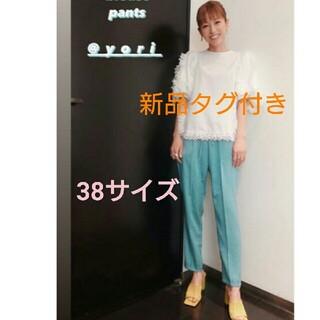 Drawer - 新品タグ付き yori サテンスティックパンツ 38 21SS 完売 若槻千夏