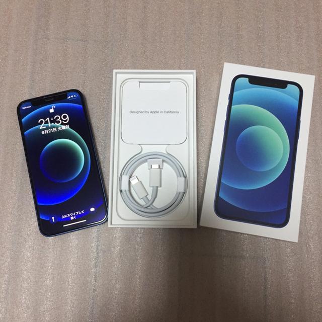 iPhone(アイフォーン)の超美品!iPhone12mini 本体 SIMフリー 128GB ブルー スマホ/家電/カメラのスマートフォン/携帯電話(スマートフォン本体)の商品写真