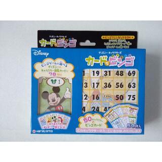 送料込 ディズニーキャラクターズ カードでビンゴ ビンゴカード パーティー