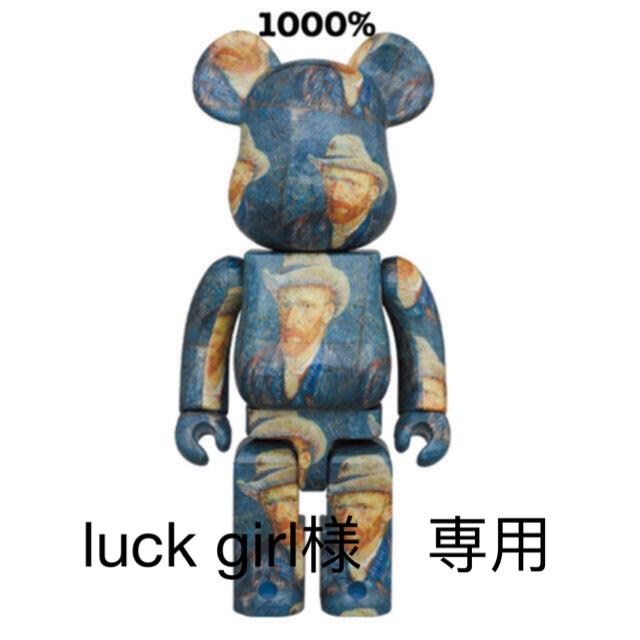 MEDICOM TOY(メディコムトイ)の新品未開封!ベアブリックVanGoghゴッホ1000% エンタメ/ホビーのおもちゃ/ぬいぐるみ(キャラクターグッズ)の商品写真
