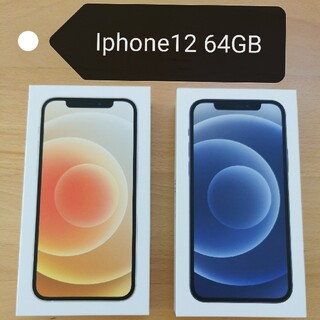 iPhone - Iphone12 black 新品未使用
